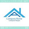 家、A文字のシンボルマークのロゴマークデザインです。