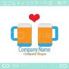 生ビール、ハートがモチーフのロゴマークデザインです。