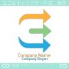 自然とアローのシンボルマークのロゴマークデザインです。
