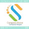 S文字と日の出のシンボルマークのロゴマークデザインです。
