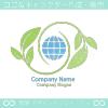 リーフと地球をイメージしたロゴマークデザインです。