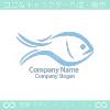 魚のシンプルなのシンボルマークのロゴマークデザインです。