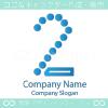 数字2のシンボルマークのシンプルなロゴマークデザインです。