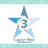 星と数字3がモチーフのロゴマークデザインです。
