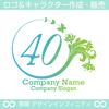 数字,40,花,蝶,植物,リースの優雅なロゴマークデザインです。