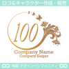 数字,100,花,蝶,植物,リースの優雅なロゴマークデザインです。