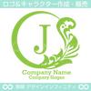 J文字,月,葉,リーフ,リース,植物の美しいロゴマークデザインです。