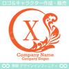X文字,月,葉,リーフ,リース,植物の美しいロゴマークデザインです。