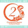 2,数字,葉,月,リーフ,リース,植物の優雅なロゴマークデザインです。