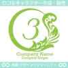 3,数字,葉,月,リーフ,リース,植物の優雅なロゴマークデザインです。