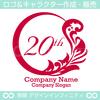 20周年記念,数字,植物,月,葉の美しいロゴマークデザインです。