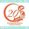 20,数字,植物,月,葉,リーフ,リースの美しいロゴマークデザインです。