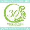 30,数字,葉,月,リーフ,リース,植物の優雅なロゴマークデザインです。