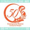 50,数字,葉,月,リーフ,リース,植物の優雅なロゴマークデザインです。