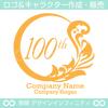 100周年記念,数字,植物,月,葉の美しいロゴマークデザインです。