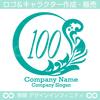 100,数字,植物,月,葉,リーフ,リースの美しいロゴマークデザイン