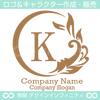 K文字,太陽,波,葉,リース,自然の美しいロゴマークデザイン