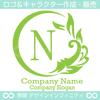 アルファベット,N文字,太陽,葉,波のロゴマークデザインです。