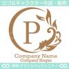 アルファベット,P,太陽,葉,波のロゴマークデザインです。