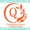 Q文字,太陽,波,葉,リース,自然の美しいロゴマークデザインです。