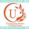U文字,太陽,波,葉,リース,自然の美しいロゴマークデザインです。