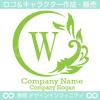 W文字,太陽,波,葉,リーフ,自然の美しいロゴマークデザインです。