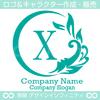 アルファベット,X,太陽,葉,波のロゴマークデザインです。
