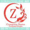 アルファベット,Z文字,太陽,葉,波のロゴマークデザインです。