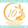 10,数字,月,波,葉,リーフ,自然の美しいロゴマークデザインです。