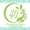 40,数字,月,波,葉,リーフ,自然の美しいロゴマークデザインです。