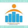 人と建物,ビルをモチーフにしたロゴマークデザインです。