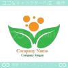 リーフ,葉,太陽,花,フラワーをイメージしたロゴマークデザインです。
