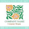花,フラワー,リーフ,植物をイメージしたロゴマークデザインです。