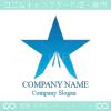 星,道,スター上昇,頂点をイメージしたロゴマークデザインです。