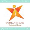 星,折り紙,太陽,人間をイメージしたロゴマークデザインです。