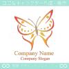 蝶,バタフライ,チョウチョ,昆虫のロゴマークデザインです。