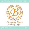 B文字,リーフ,アルファベット,一流,最高のロゴマークデザインです。