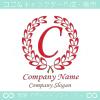 C文字,一流,最高,リーフ,アルファベットのロゴマークデザインです。