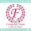 F文字,最高,一流,リーフ,アルファベットのロゴマークデザインです。