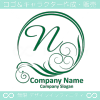 N文字,太陽,サン,波,緑,豪華のロゴマークデザインです。