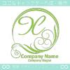 文字X,太陽,緑,波,豪華をイメージしたロゴマークデザインです。