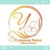 Y文字,太陽,サン,波,オレンジ豪華のロゴマークデザインです。