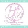 5周年記念,ピンク,祝い,太陽,波,豪華のロゴマークデザインです。