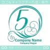 数字5,波,太陽,ゴージャスをイメージしたロゴマークデザイン