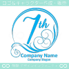 7周年記念,祝い,太陽,青,波,豪華のロゴマークデザインです。