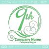9周年記念,祝い,緑,太陽,波,豪華のロゴマークデザインです。