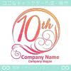 10周年記念,祝い,赤,太陽,波,豪華のロゴマークデザインです。