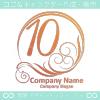 数字10,波,太陽,ゴージャスをイメージしたロゴマークデザインです。
