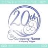 20周年記念,祝い,太陽,青,波,豪華のロゴマークデザインです。
