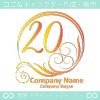 数字20,波,太陽,ゴージャスをイメージしたロゴマークデザイン